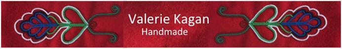 Valerie Kagan Handmade Banner